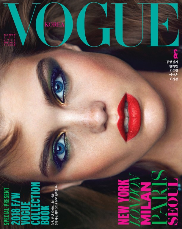Streeters News Vogue Korea July 2018 Luna Bijl